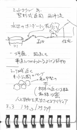 Lecture090420_4_7